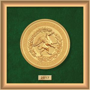 Медаль_Import Export Award_НБР_ у рамці